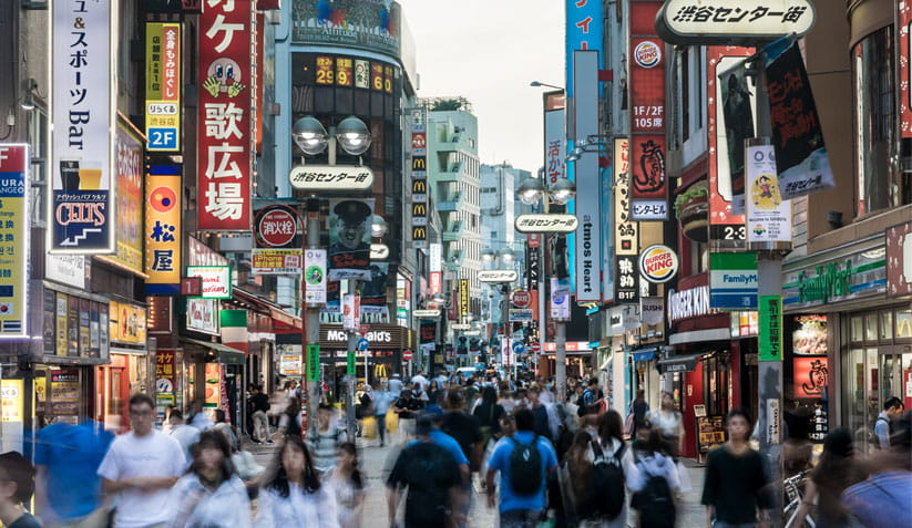 A busy street in Tokyo